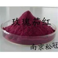 玫瑰茄红色素生产厂家 江苏南京玫瑰茄红色素价格
