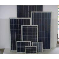 厂家直销260瓦多晶硅太阳能板,英利正品家用光伏发电系统,太阳能电池板原理