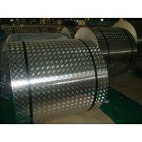 清溪防滑铝板供应厂家