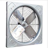 沈阳、哈尔滨、肇东等地出售工业排风扇,方形金属换气扇1米,可用于车间和大型牲畜饲养使用