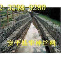 江河防冲刷格宾石笼网,护岸护坡生态格宾笼制造厂家