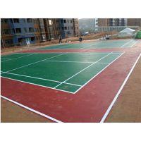 渭南羽毛球场地、铺羽毛球场地哪家专业、羽毛球场地规格