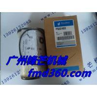 住友SH350-5柴油滤芯P502463广州锋芒机械