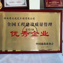 上海木托奖牌定制,上海木质授权牌,上海不锈钢奖牌