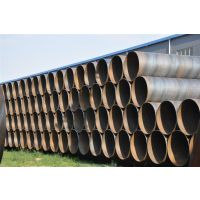 小区供暖用防腐保温螺旋钢管