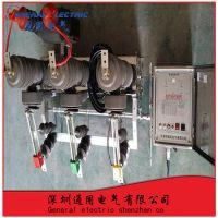 通用电气商家供应低价销售ZW32-12G/630-20户外高压真空断路器(电动、看门狗)