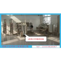 河南超滤矿泉水设备|大型工业超滤设备厂家