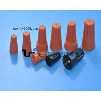 宁波龙三塑胶配线器材厂供应【弹簧螺式接线帽】月销量达200000个