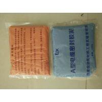 AB型防火泥、阻燃、绝缘防爆胶泥、AB型电缆密封填料、水密性高