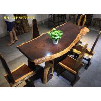 根雕茶几价格实木大板桌黑檀圆桌板现货异形大板