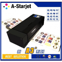 A-StarcutA3 /a4数码切割机不干胶卷装模切机双刀头单张连续进纸 模切机