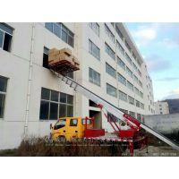 蚌埠高丽亚28米云梯车-云梯搬家车搬运车-高空作业厂家视频价格