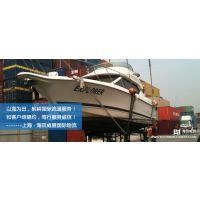 提供广州港冷冻食品进口报关单证备案一条龙服务//最优惠标准收费RMB3800/柜