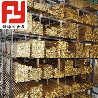 锋泽业铜业:直销H90黄铜 铜带 管材 卷材 铜板 铜棒规格齐全可零售