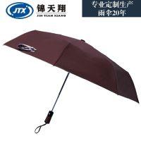 成都伞价格 成都伞厂 成都订做伞