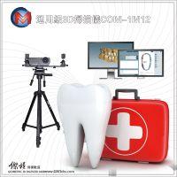 牙齿修复种植三维扫描仪 口腔扫描 山东三维扫描仪厂家直销