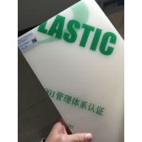力达厂家供应耐高温pph板 力达pp板材 聚丙烯PP板PP塑料板加工