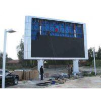 贵州彩迪诺CADEMO P8户外全彩LED显示屏厂家直销