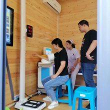 高精度智能全自动超声波医用体检仪器