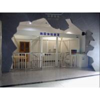 模拟地震仪器生产厂家