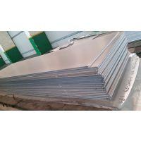山东铝板现货、5083铝镁合金板