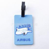 供应佳途时尚行李牌/旅游行李吊牌 登机牌 证件套 旅游用品空客A320