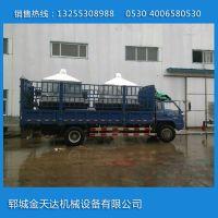 金天达供应批量生产 鸡鸭油炼油锅 质量可靠的鸡鸭油炼油锅 厂家直销