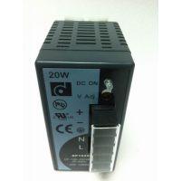 导轨电源CE UL认证厂家LP1150D-12/24/36/48MDA,25W-1000W导轨电源