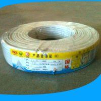 揭阳棉湖厂家直销铜包铝线    PVC护套线   平行线   电线