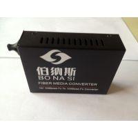 供应 光纤收发器 光端机 光纤跳线 光通讯设备