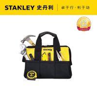 正品现货史丹利家庭电脑维修办公25件套通用工具套装92-006-23
