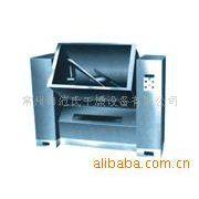 产品 品质保证 范邦20年专业生产CH系列槽型混合机
