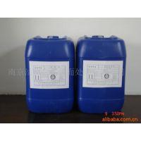 FD-613常温铝件本色皮膜剂