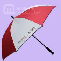 【高尔夫雨伞厂】生产- 北京汽车 高尔夫伞