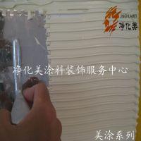 方齿烫子抹灰无铆钉不锈钢 质感艺术涂料 硅藻泥陶纹制作工具