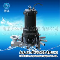 【厂家直销】曝气设备 QXB2.2KW曝气机 潜水曝气机100%品质保证