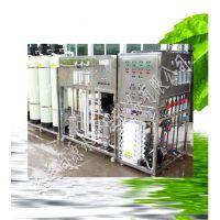 长春超纯水设备/长春原水处理设备/长春反渗透设备