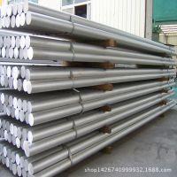 6系铝棒材专业批发 6063铝棒 【新入库】可提供材质证明书