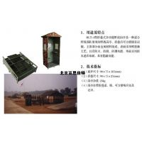 xt18425折叠式野战岗亭