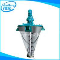 厂家供应 DSH系列锥形螺杆螺带混合机