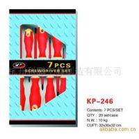 供应KP-246 7PC红黄红包杆