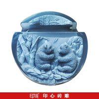 2013新品 新奇特工艺创意礼品 水晶材质树脂浮雕 高档熊猫名片座