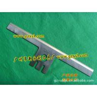 供应锋利不锈钢食品包装机T型齿口切刀
