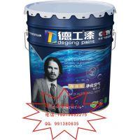 著名涂料油漆品牌广东德工漆厂家环保乳胶漆价格装饰建材