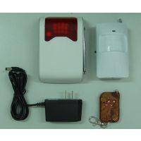 凯尔文电子供应无线声光报警器 家用无线报警器 现场报警器