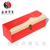 高档单支红酒盒 长城干红葡萄酒盒 拉菲红酒盒 红酒皮盒厂家