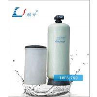 陆升TMFB750软化水设备除水垢