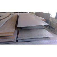Q345NQR2铁路耐候钢 景观耐候钢