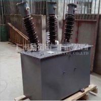 供应上海励徽JSZW-35干式户外电压互感器优质厂商零售批发