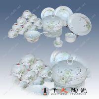 景德镇千火陶瓷招商加盟代理陶瓷餐具图片